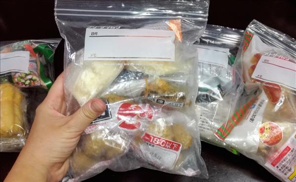 冷凍食品の保存方法,写真