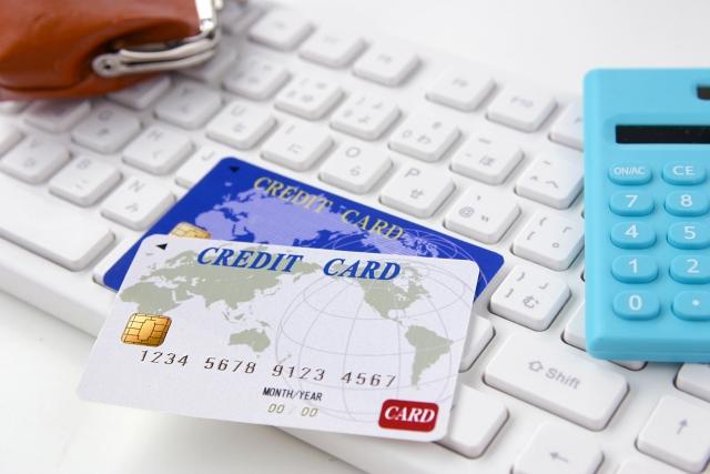 コストコ,使えるクレジットカード,マスターカード,変更