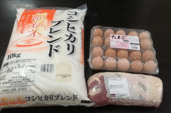 コストコ,お米,値段,種類