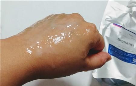 シグナリフトゲル洗顔